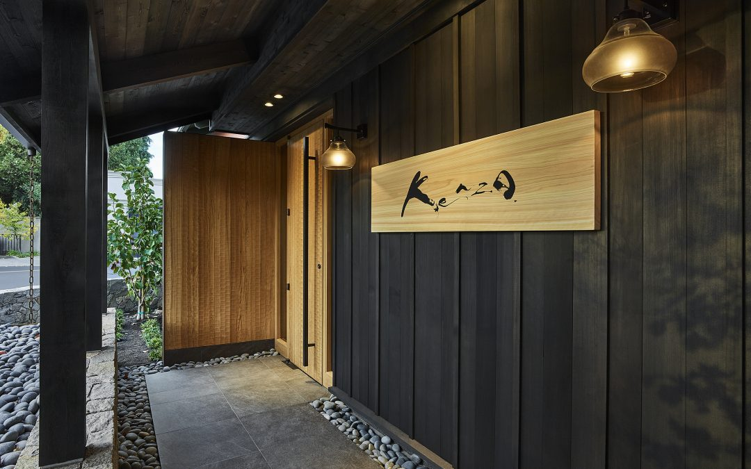 Napa Valley's Michelin Starred Kenzo Restaurant